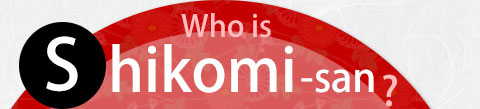 who is sikomi-san